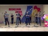 Наши пацаны самые крутые)))))))))))))